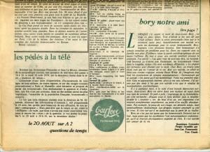 gay pied 1 1979