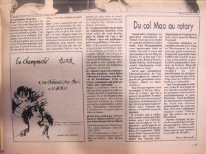 Homophonies n° 8 juin 1986 : Schérer – Hocquenghem