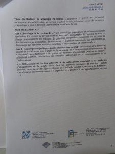 UEEH 2007 : colloque 21 juillet intervention de Julien Tardif